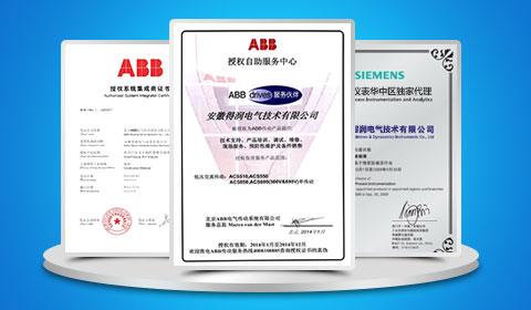 盟友强世界三大电气品牌的亲密合作伙伴