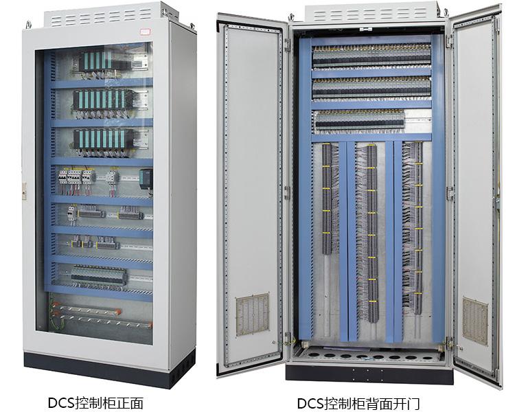 适用于建材、冶金、电力、化工、石油、民建等行业。DCS系统是分布式控制系统的英文缩写(Distributed Control System),在国内自控行业又称之为集散控制系统。是一个由过程控制级和过程监控级组成的以通信网络为纽带的多级计算机系统,综合了计算机,通信、显示和控制等4C技术,其基本思想是分散控制、集中操作、分级管理、配置灵活以及组态方便。      1.
