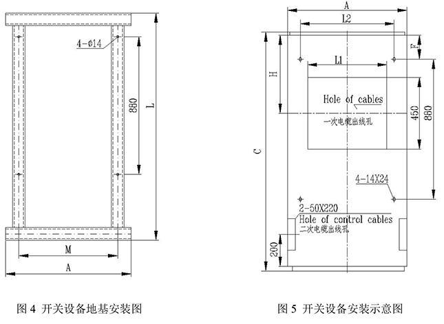 图4图5.jpg