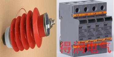 避雷器与浪涌保护器的比较及两者的区别?