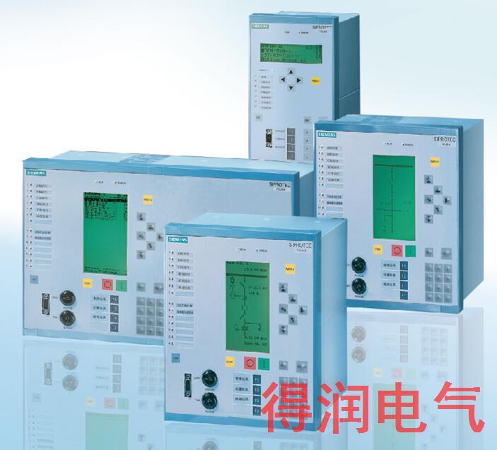 高压综保装置分类及作用?