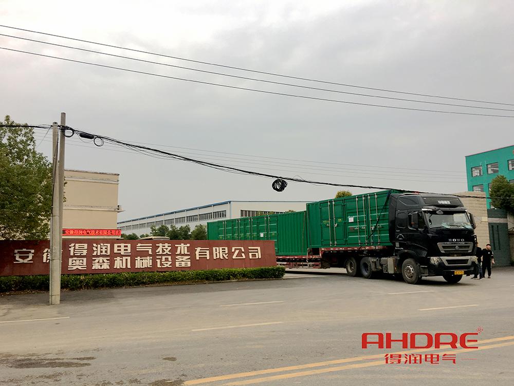 第二批次智能集装箱式变电站发往海外加纳