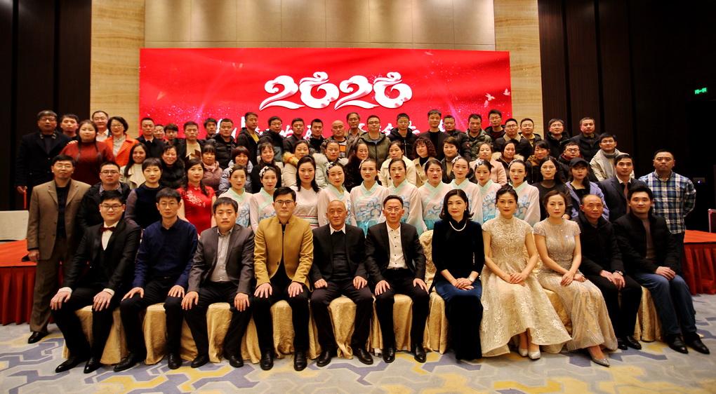热烈祝贺安徽得润电气2020迎新年会隆重举行