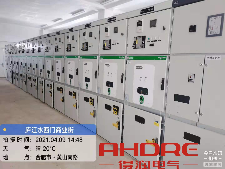 带您看一看得润电气高低压开关柜项目现场