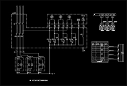 配电柜的电气原理图怎么看?只需掌握这一招!