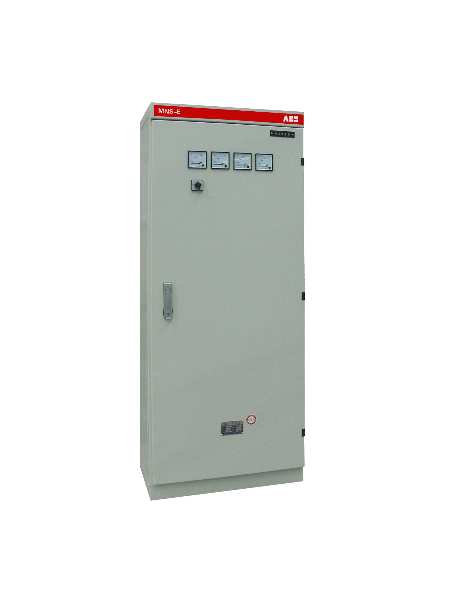 MNS-E配电箱(ABB)