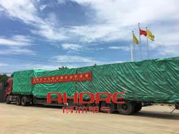 贵州永福贵水泥有限公司日产5000t/d熟料水泥生产线项目