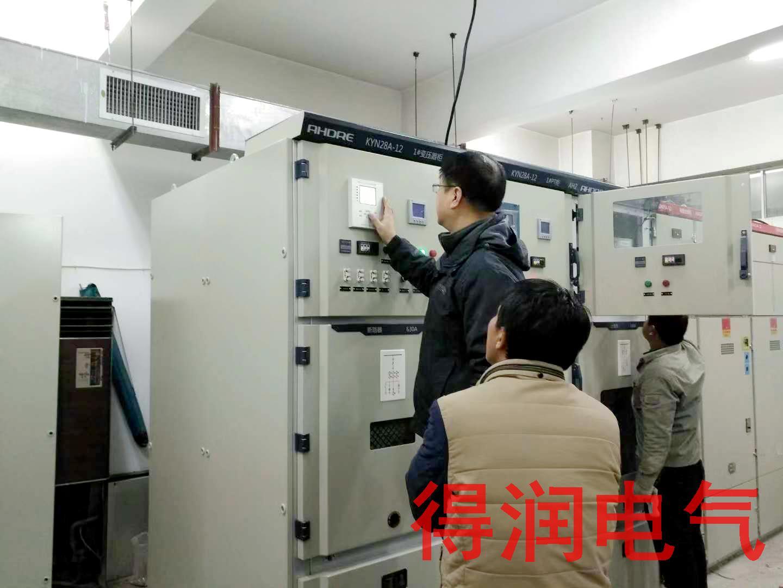 安徽省水文局高低压柜改造项目安全送电
