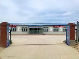 ABB电气—赤峰富龙电厂项目