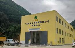 金平县金水河三级水电站工程顺利送电