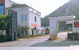 柳州润发化工4000Y 型空分电控项目顺利完成通电